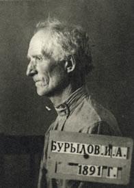 "Ivan Burylov. In 1949, this beekeeper wrote on his secret ballot the word ""JOKE."""